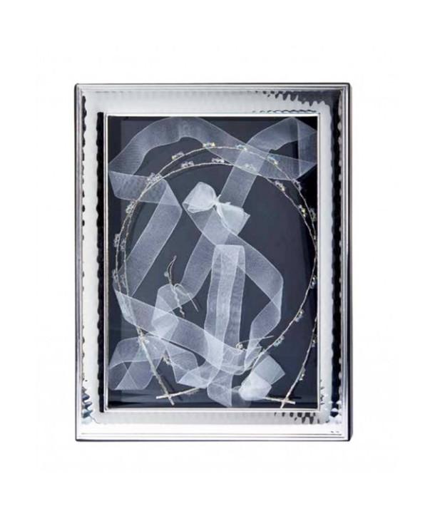 Ασημένια Στεφανοθήκη Prince Silvero 18x24 MA/ST16K