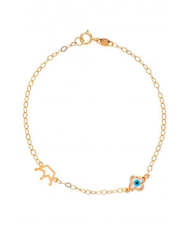 Παιδικό Βραχιόλι VITOPOULOS Ροζ-Χρυσό 14K - Κοσμήματα   Ρολόγια ... 1635e1b7b9f